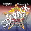 Curt Mangan Phosphor Bronze Medium Mandolin Strings - 6-Pack
