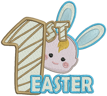 Baby's First Easter #02 Stitched and Applique Machine Embroidery Design