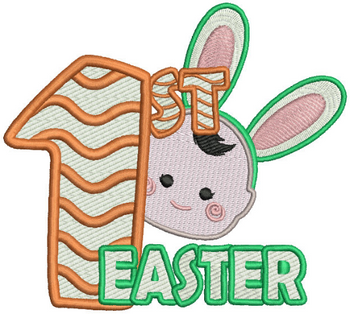 Baby's First Easter #03 Stitched and Applique Machine Embroidery Design