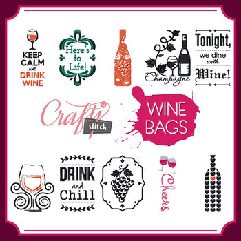 Wine Collection of 10 Machine Embroidery Designs