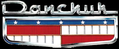 danchuk-usa-logo-2016.png
