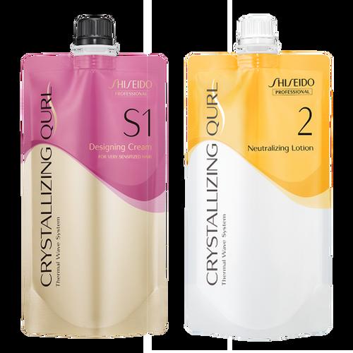 Shiseido Professional Crystallizing Qurl, S1 + Neutralizing Lotion
