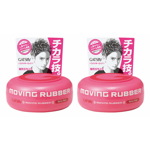 GATSBY Moving Rubber Hair Wax, Spiky Edge, 2 Pack