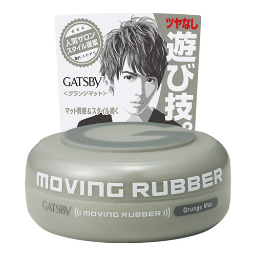 GATSBY Moving Rubber Hair Wax, Grunge Mat