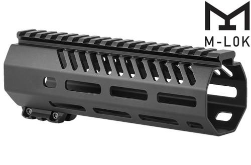 TEKKO™ Metal AR15 Free Float Carbine 7 inch M-LOK Rail System