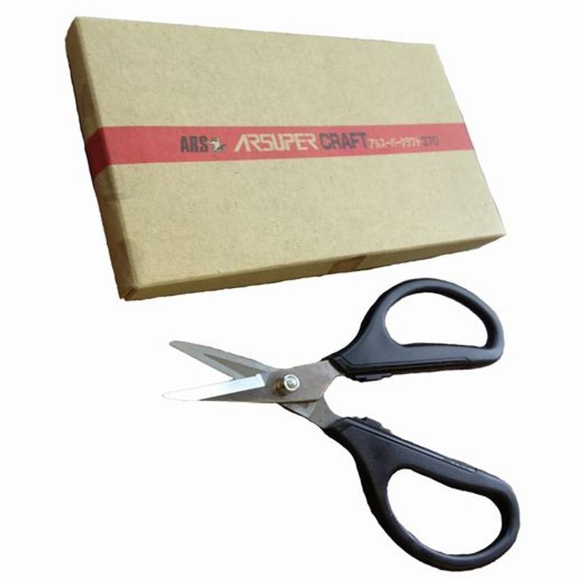 ARSuper Craft Scissors