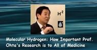 Hydrogen Antioxidants (Molecular Hydrogen) Explained