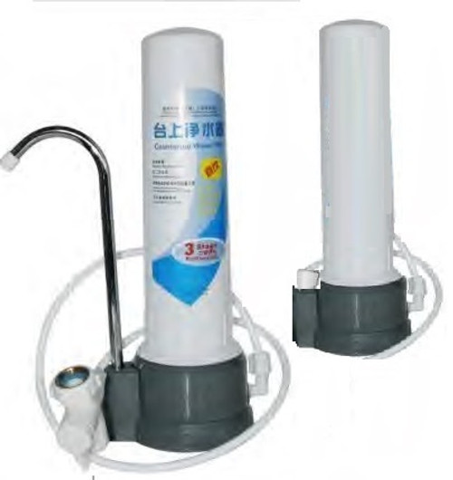 Natural Ceramic Water Filter System by PureEasy: City Water