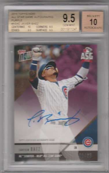 2018 Topps Now Javier Baez RC AUTO 6/25 all star game Chicago Cubs Beckett 9.5