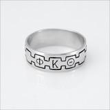 ΦΚΘ Monogram Band Ring