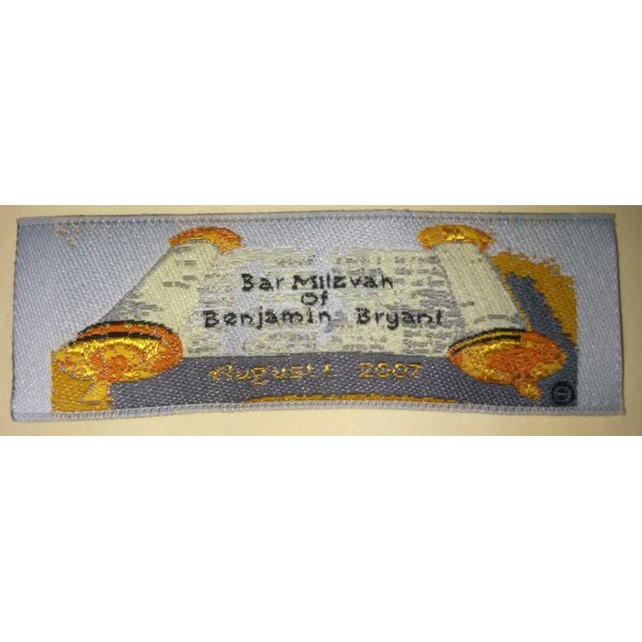 Bar Mitzvah and Bat Mitzvah Woven Fabric Labels