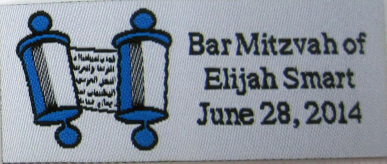 Light Blue Bar or Bat Mitzvah Boutique Labels.