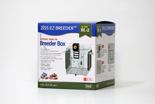 EZ Breeder Box BL-2 (Type-A)