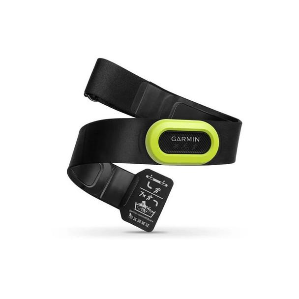 Garmin Heart Rate Monitor - Pro