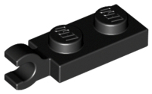 Plate, Modified 1 x 2 with Clip Horizontal on End (Black)