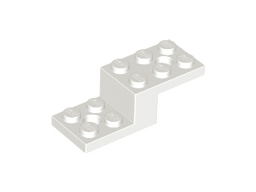 Bracket 5x2x1 1/3 with 2 Holes (White)