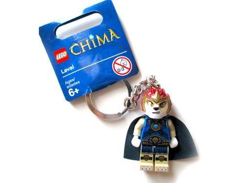 LEGO Laval Keychain