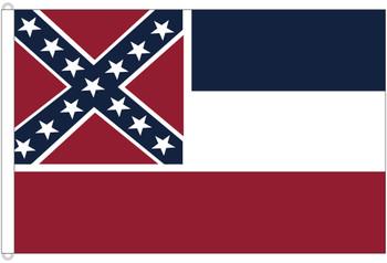 Mississippi 8'x12' Nylon State Flag 8ftx12ft