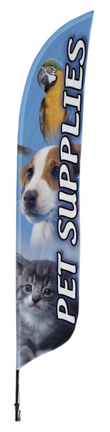 Pet Supplies Blade Flag 2ft x 11ft Nylon