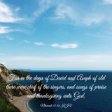Sing Praise Unto the LORD