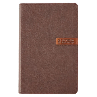 Matte Brown Faux Leather Deluxe Gift Bible - KJV