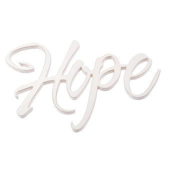 Hope - Laser Cutout Wall Art