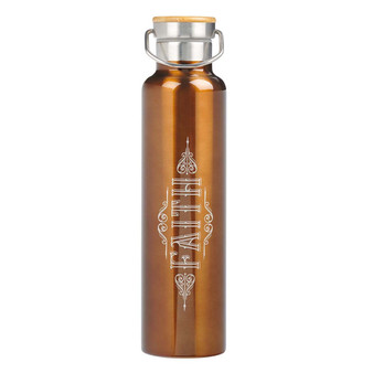 Faith Brushed Gold Stainless Steel Water Bottle - Hebrews 11:1