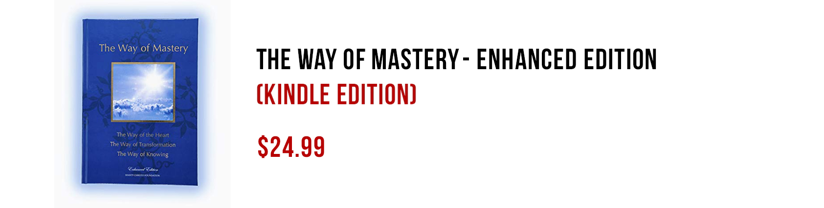 master-enhanced-banner.jpg