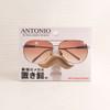 """Antonio"" Eye Glass Stand"
