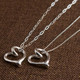 Loopy in Love Heart Necklace