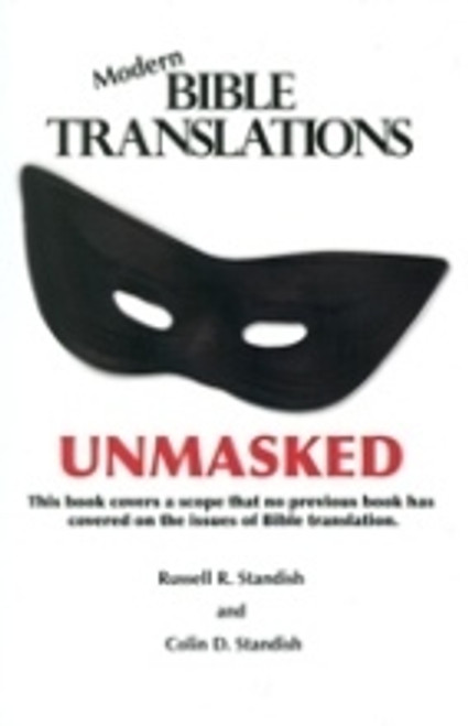 (E-Book) Modern Bible Translations Unmasked