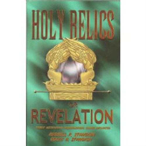 Holy Relics Of Revelation by Standish