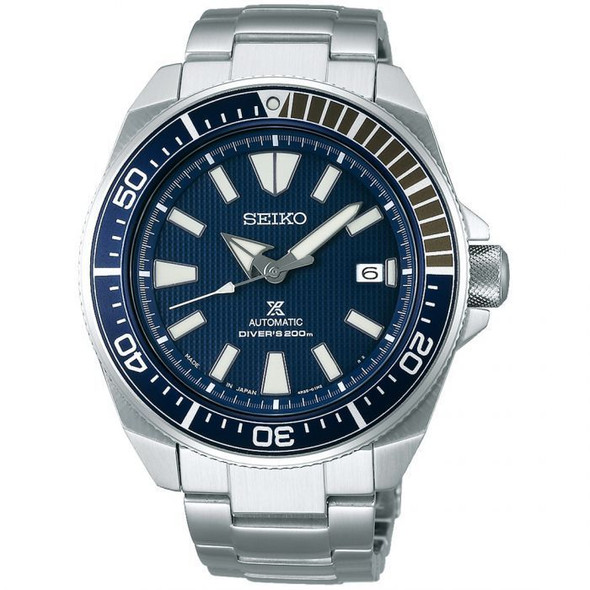 SBDY007 Seiko Prospex Watch