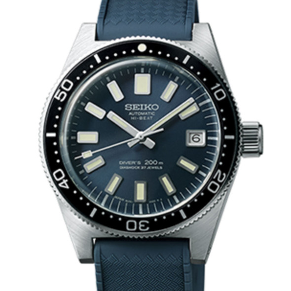 SLA037J1 Seiko Limited Edition Watch