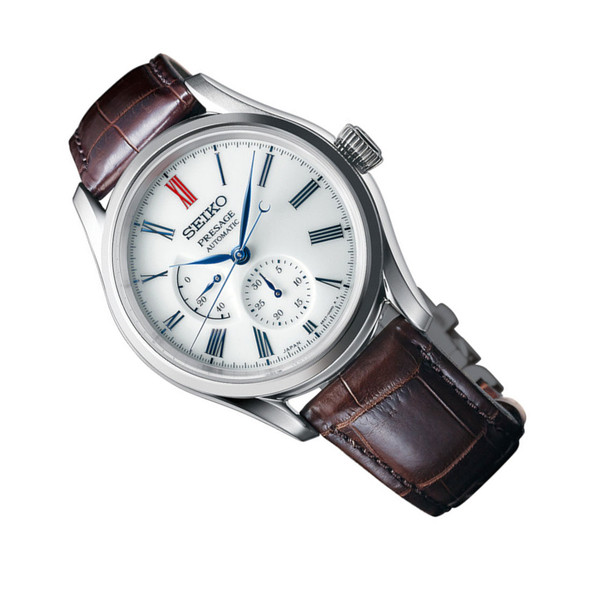 Seiko SPB093J Arita Porcelain Watch
