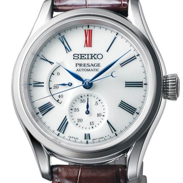 Seiko Presage Watch SPB093J