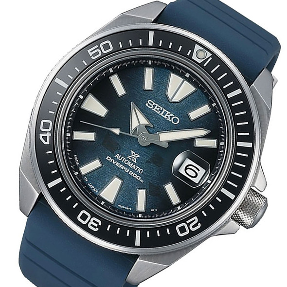 Seiko SBDY081 Save the Ocean Watch