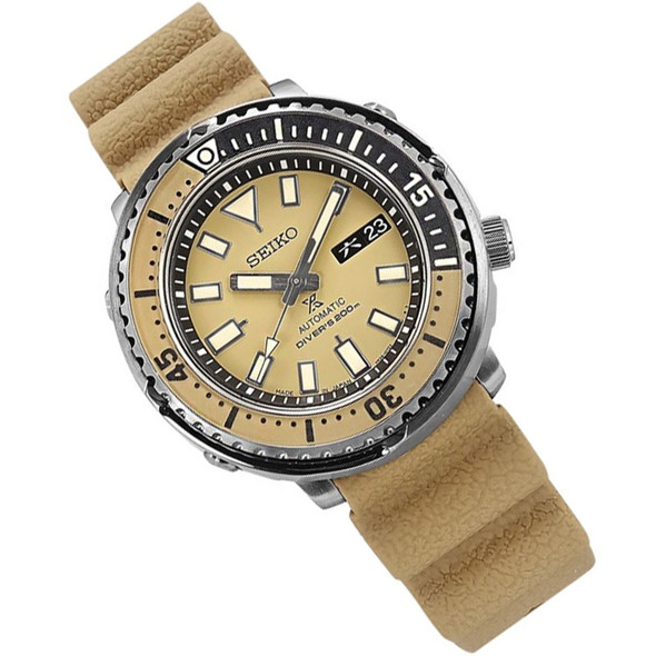 Seiko SRPE29J Urban Safari Watch