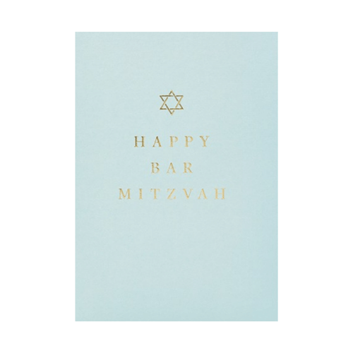 Blue Bar Mitzvah Card