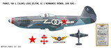 YAK-3 Decorative Vinyl Decal