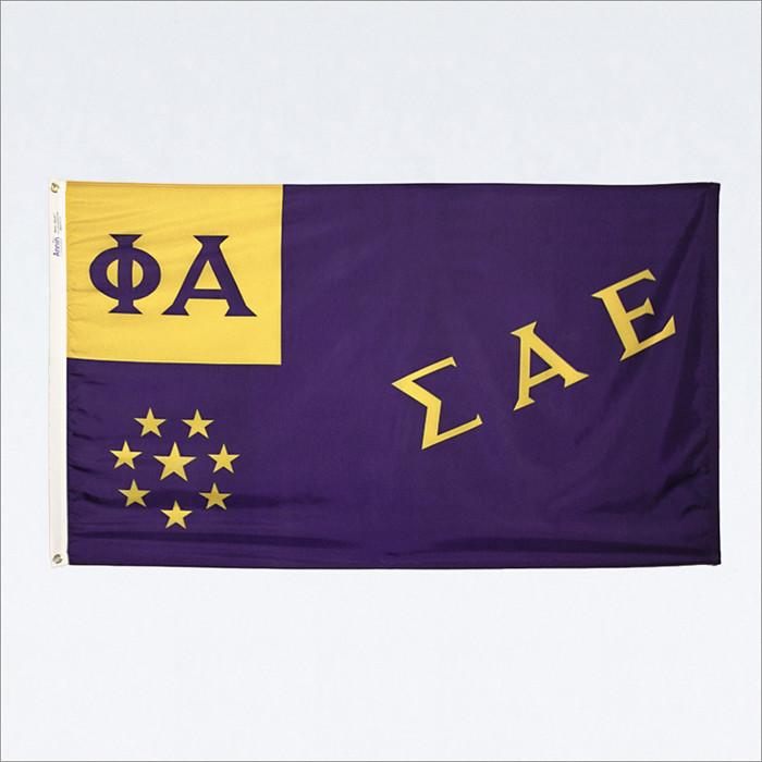 ΣΑΕ  3' x 5' Flag