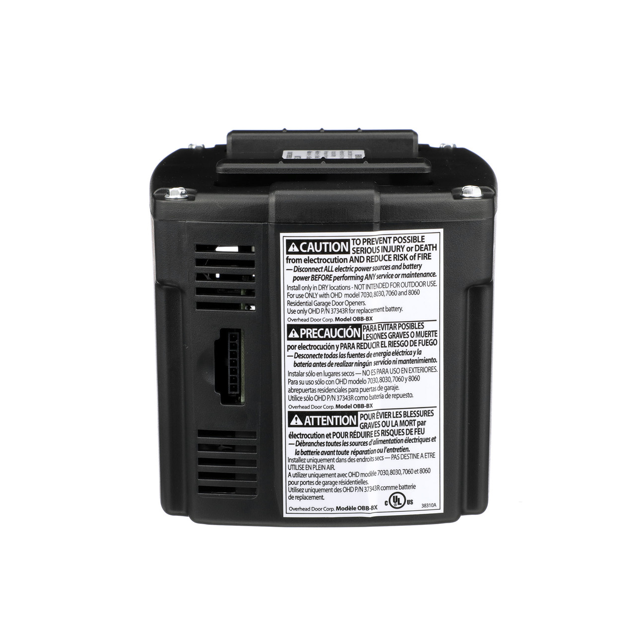 BATTERY BACK UP (SERIES III)