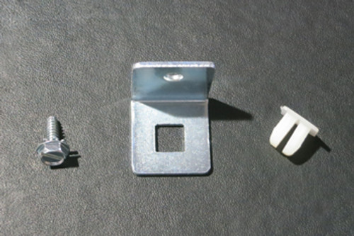 LATCH ASSEMBLY (RSX)
