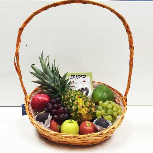 Fruit Basket (Large)