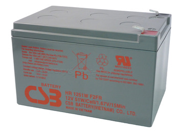 1000TLV High Rate  - UPS CSB Battery - 12 Volts 12Ah -Terminal F2 - HR1251WF2FR - 2 Pack| Battery Specialist Canada