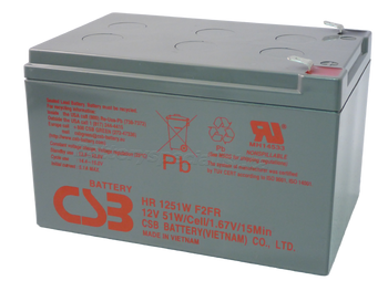 HR1251W - CBS Battery - Terminal F2 - 12 Volt 13.5Ah | Battery Specialist Canada