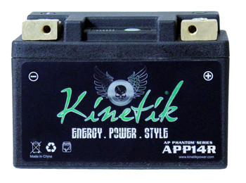 APP14L5-BS12 - Kinetik Phantom LiFePO4 Battery | Battery Specialist Canada