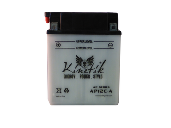 YB12C-A - Powersport Battery - 12 Volts 12 Amp Hrs | Battery Specialist Canada