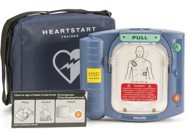 HeartStart Onsite (HS1) Trainer