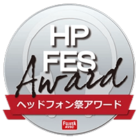 Silver Headphone Festival Award